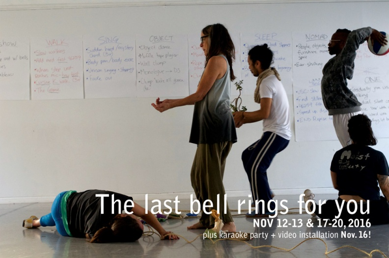 last-bell-front